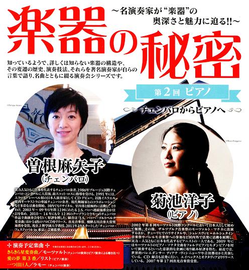 concert20151111