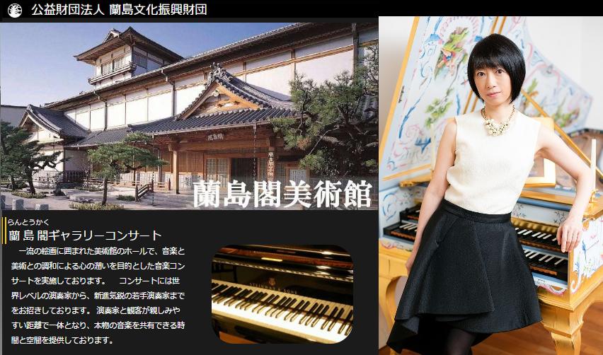 mayako_saga