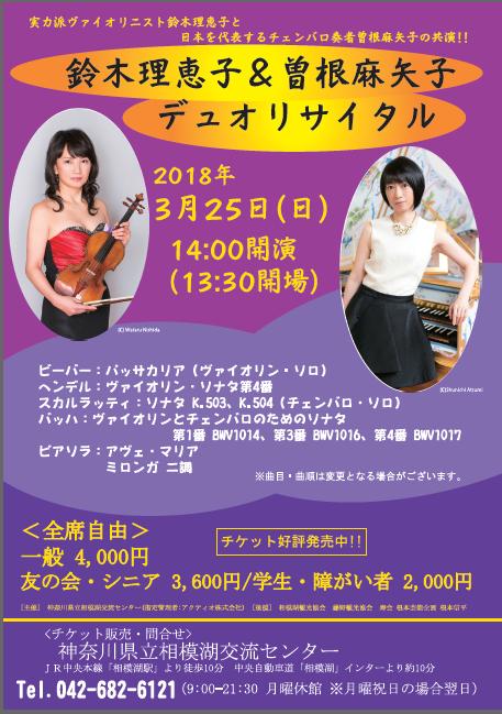mayako_yamaha